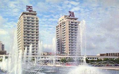 蒼光山ホテル