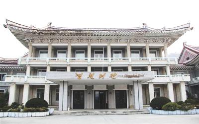 清川ホテル