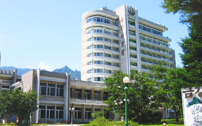 金剛山ホテル