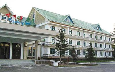 ペゲボン(枕峰)ホテル