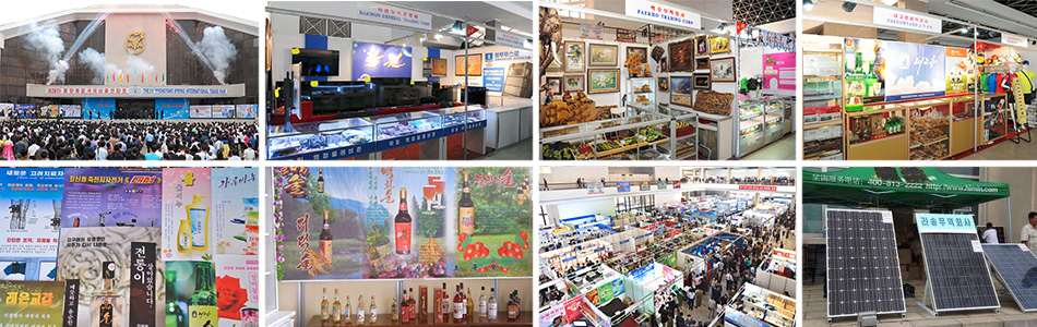 毎年開催!春季・秋季国際貿易商品展覧会