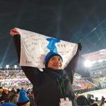 訪韓日記 平昌冬季五輪紀行 2018・2/8~12