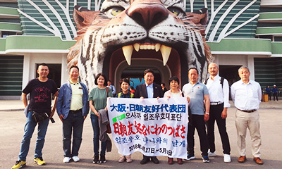 訪朝日記 「私の出会った朝鮮の人々」 伊関美香子