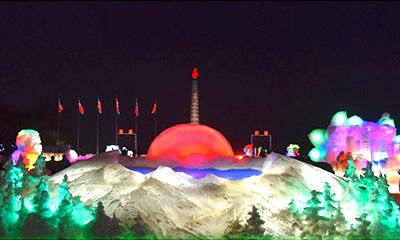 一度は訪れたい厳冬の朝鮮で年越しとお正月