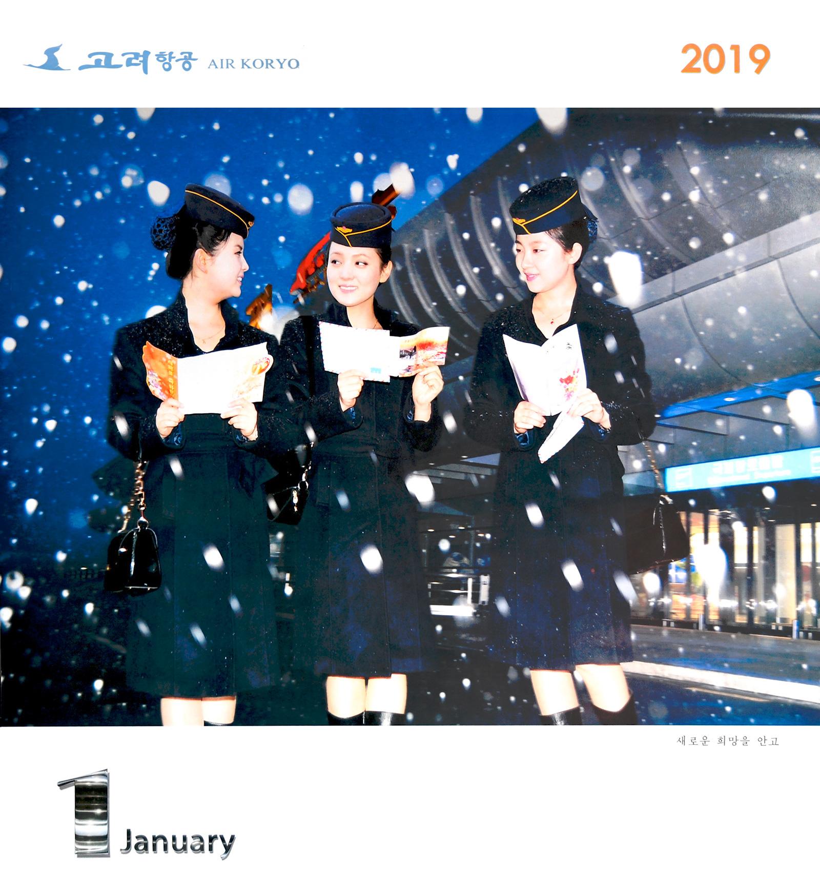 2019年1月カレンダー表紙