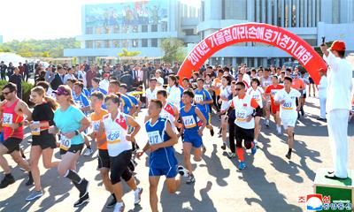 平壌秋の国際マラソン競技大会開催決定2019.9.29(日)