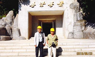 訪朝日記 「朝鮮革命の聖地、白頭山を訪れて」 東京都在住70代男性